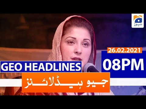 Saabit Ho Gaya PM Ne... Maryam Nawaz
