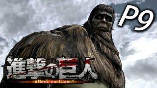 Attack on Titan《進擊的巨人》Part 9 - 大猩猩是誰啊!? [中文版]