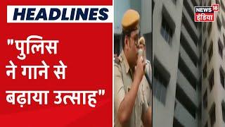 West Bengal में पुलिस वालों ने गाना गाकर बढ़ाया घरों में बंद लोगों का उत्साह