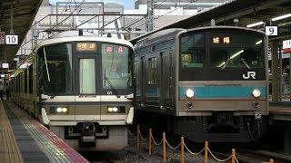 JR奈良線 京都駅 221系