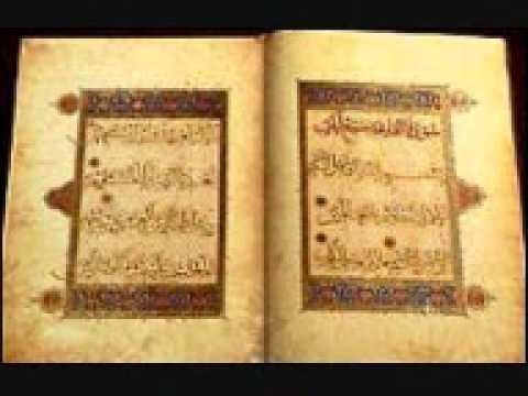 Qari Fateh Muhammad Panipati RA Qiraat e Quran Chapter 1