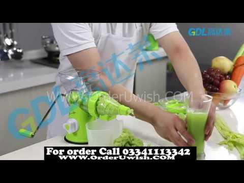 Juicer And Meat Mincer In Pakistan | Shop Online 03341113342
