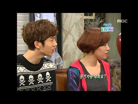 Happy Time, All My Love For You #04, 몽땅 내사랑 20110109
