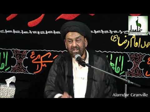 Prof. Syed Zulfiqar Hussain Naqvi | Alamdar Granville Majlis 4 |