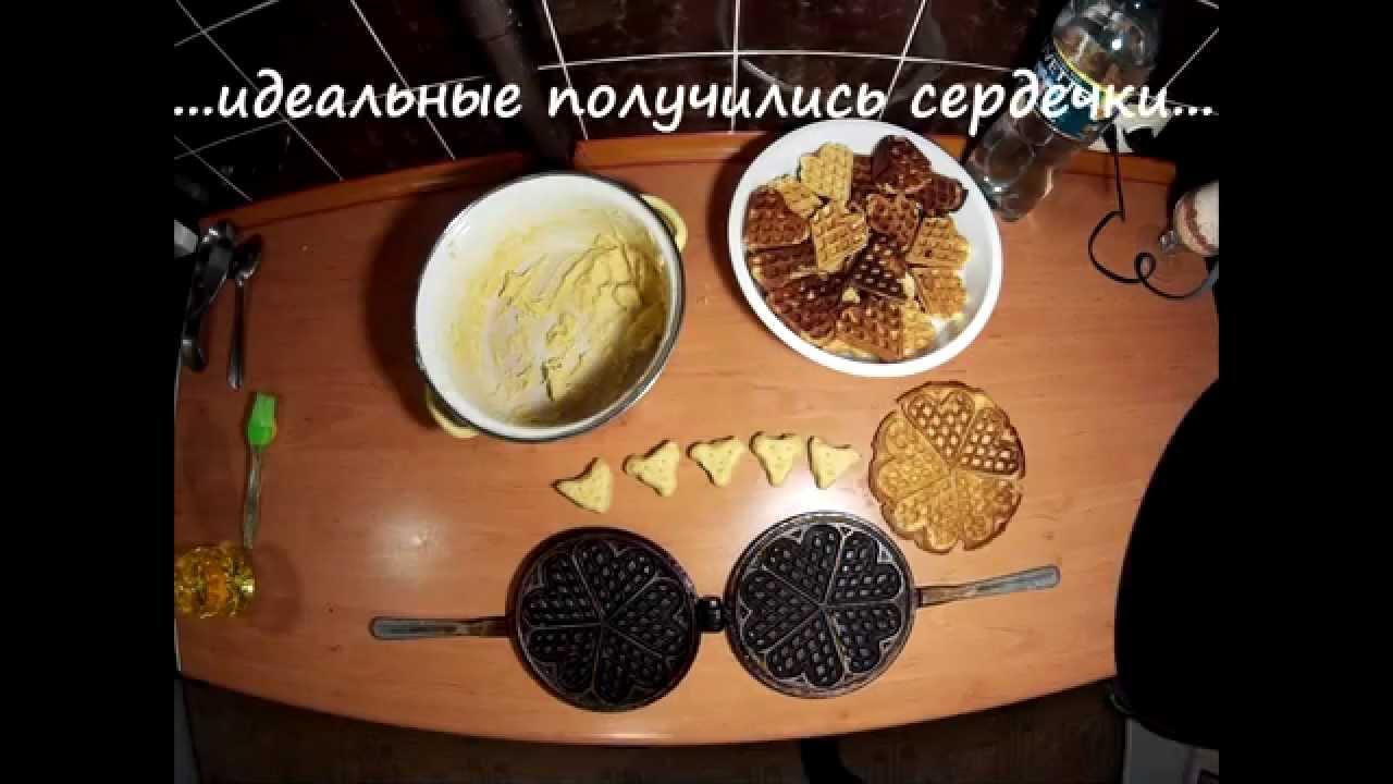 Сковорода для печенья сердечки рецепт