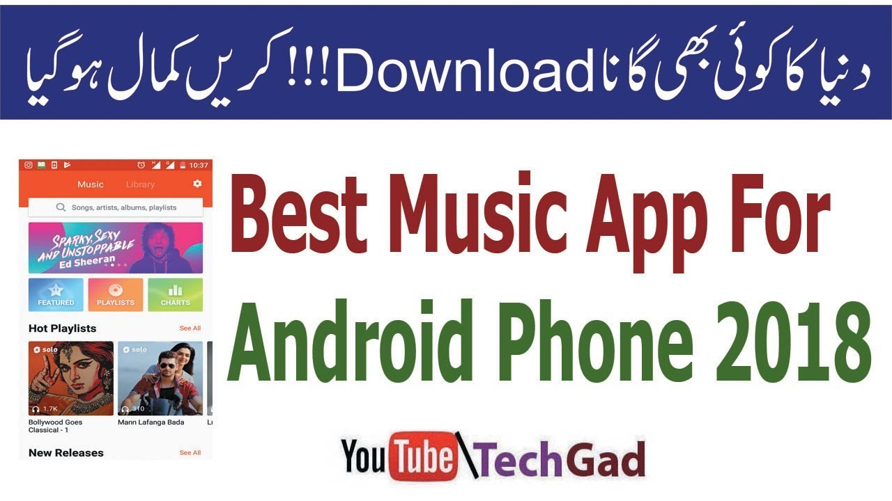 Best Music App For Android Phone 2018 Urdu | Hindi Tech Gad