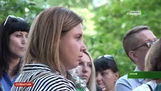 В областной Думе состоялось 59 заседание  30.11.18