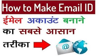 How to create email account with Gmail? Email ID kaise banaye. |Learn & grow. @AGL |