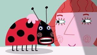 Ben y Holly en Español 🐞 Gastón la Mariquita 🐞 Dibujos Animados