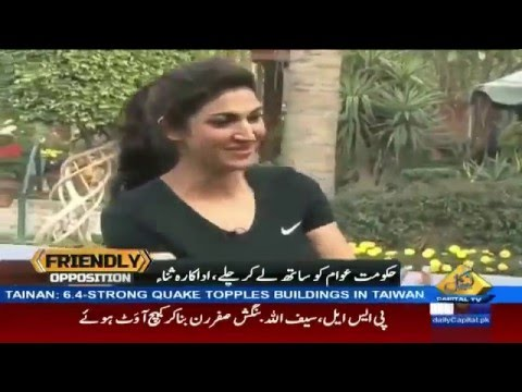 Capital Tv Anchor Again Doing Cheap Stuff For Rating