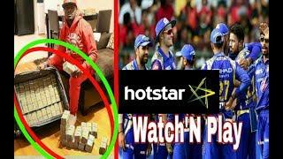 Watch'N Play ! Live hotstar VIVO IPL Cricket (2018)