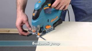 видео Электролобзики Makita, Bosch, Hitachi - лобзики электрические цены - купить электролобзик с доставкой