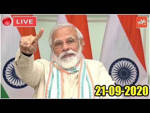 LIVE: PM Modi Launches Ghar Tak Fibre Scheme and 9 Highway Projects in Bihar | 21-09-2020