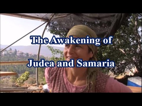 The Awakening of Judea and Samaria