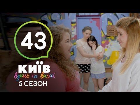 Перезагрузка 5 сезон 43 серия