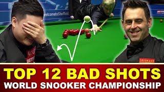 World Snooker - TOP 12 BAD SHOTS | World Snooker Championship 2017