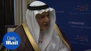 Prince Turki al-Faisal comments on Riyadh and President Trump