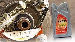 Eneos Premium 10W40 Jak skutecznie olej chroni silnik?