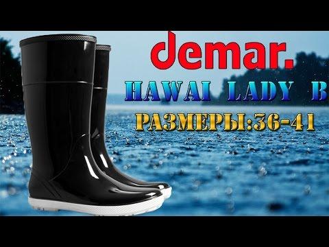 Женские резиновые сапоги Demar HAWAI LADY B (черно-белые). Видео обзор от STEPIKO.COM