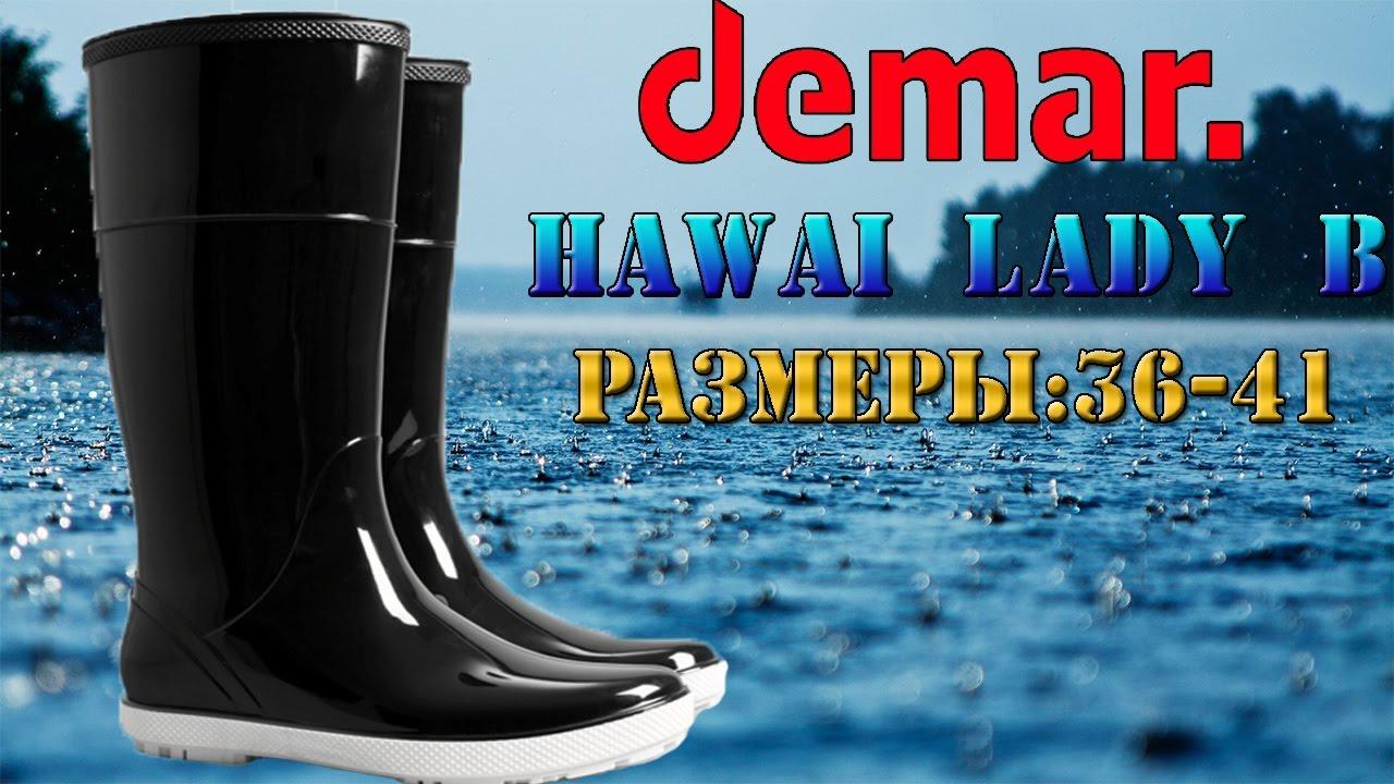 Demar Anette - обзор зимних сапог - YouTube