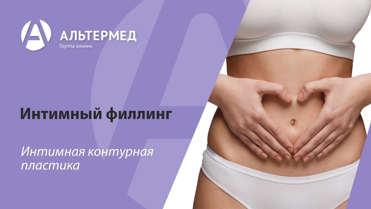 Видео пластики клитора