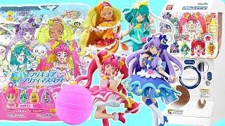 星光閃耀光之美少女扭蛋泡澡球和盒玩Star Twinkle Precure toys collectionスター トゥインクルプリキュア