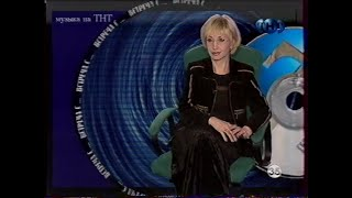 "Ирина Аллегрова в программе ""Встреча с.."" (Музыка на ТНТ) 2000 год"