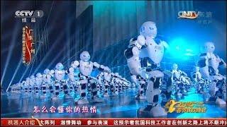 UBTECH 540pcs Alpha 1S dance in CCTV-1 Spring Festival Gala