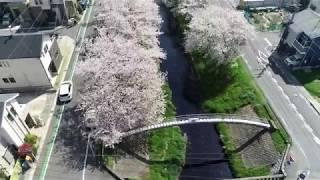 【ドローン 空撮】浜松市東区 芳川上空