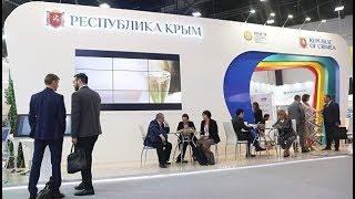 Крым на ПМЭФ-2018
