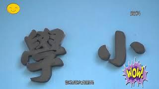 Publication Date: 2020-10-07 | Video Title: 九龍塘宣道小學一名教師被指在教材散播港獨訊息, 被教育局取消