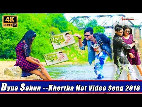 Dj Shashi और Divya का नागपुरी खोरठा विडियो Song Dyna Sabun