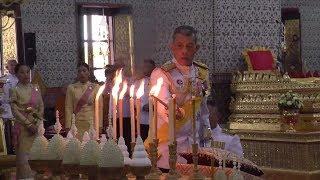 สมเด็จพระเจ้าอยู่หัว ทรงบำเพ็ญพระราชกุศลวันคล้ายวันสวรรคตรัชกาลที่ 9