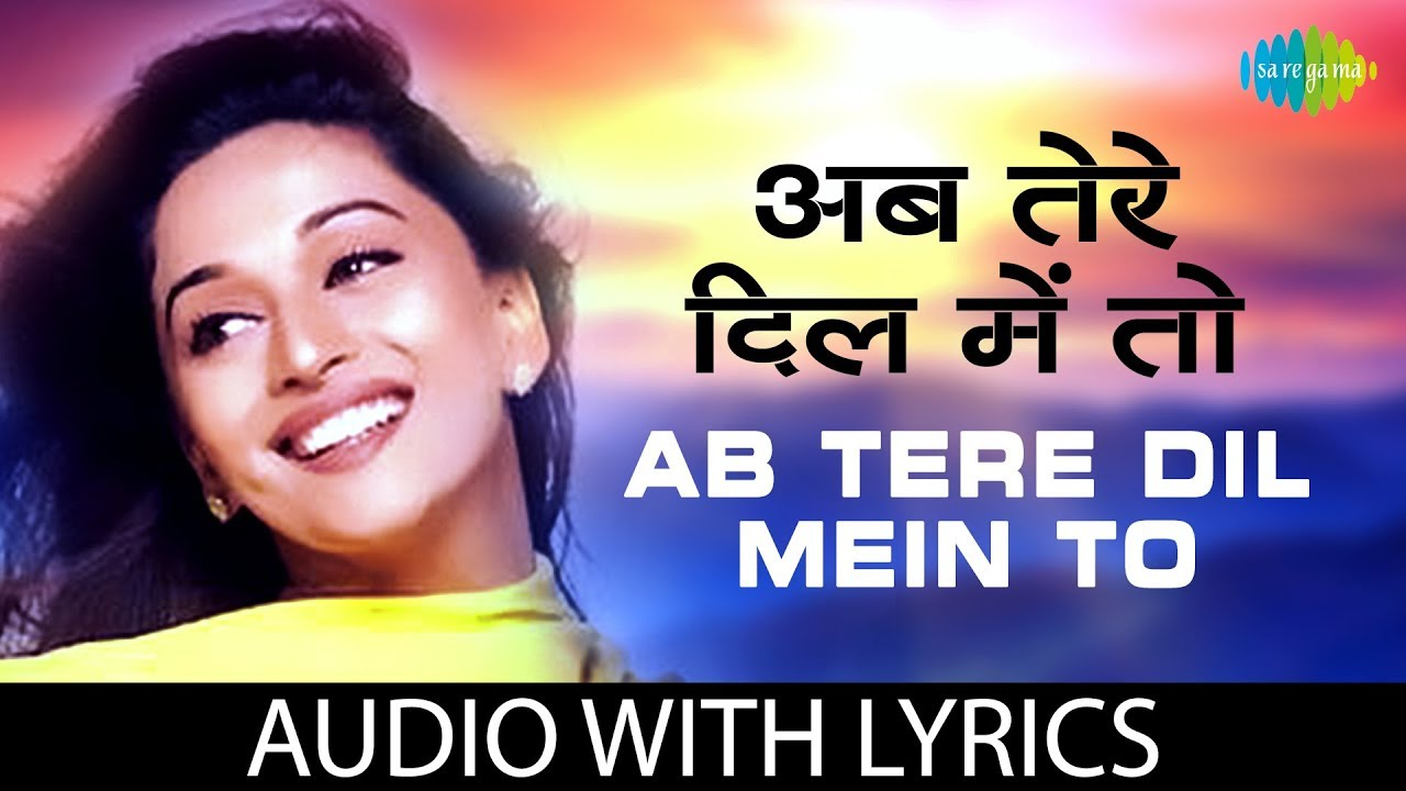 Ab Tere Dil Mein - Aarzoo - Download mp4 3gp Videos