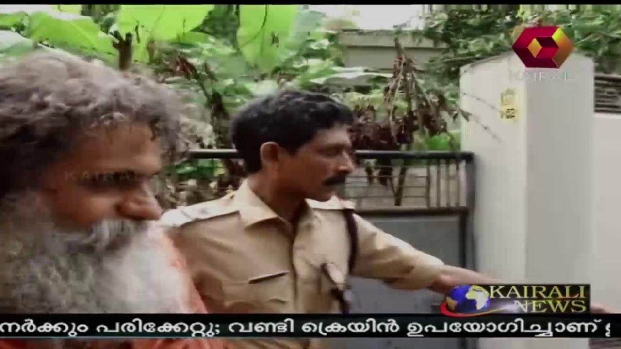 POCSO Court Adjourns Swami Gangesananda's Bail Plea