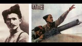 видео Казаков Василий Иванович (1898-1968)
