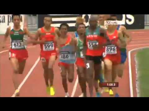 2013 World Youth Champs 1500m Men Heat3
