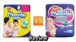 MamyPoko pants standard diapers vs Mamypoko pant extra absorb diaper | review