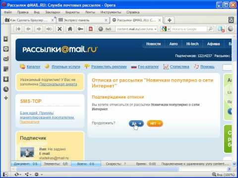 Новости 21 апреля 2017 москва