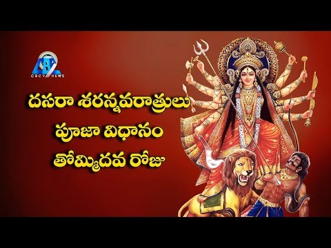 Dussera Navaratri Special | Day 09 Pooja || AMAZING POWERS OF || Mahisasuramardini || Cbc9.news