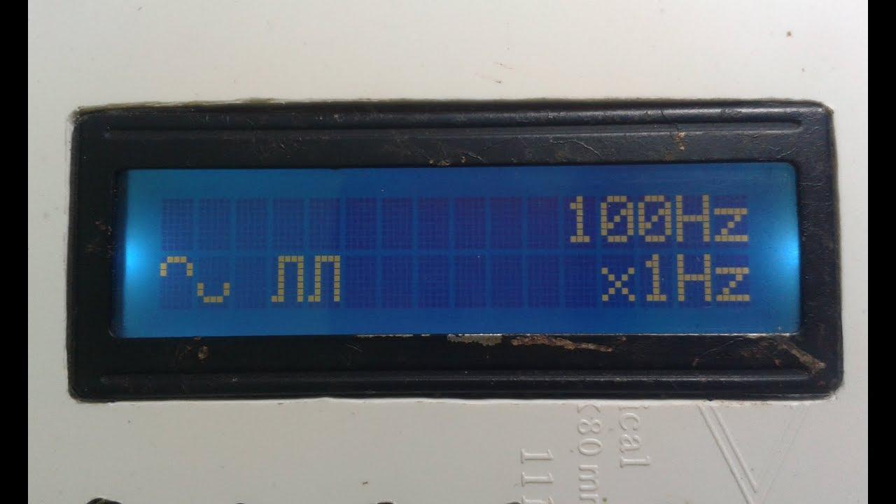 Máy Phát tần số 1Hz - 40Mhz Cực chính xác