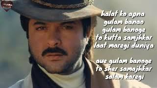 Anil kapor best dialogue| The kk line