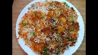 Aloo Biryani Recipe l आलू बिरयानी बनाने का तरीका