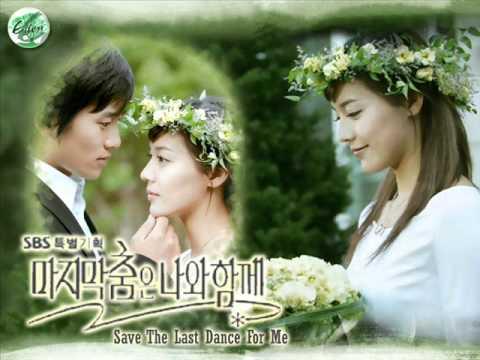 Give My Love (english) - Edward Chun(Save the Last Dance for Me OST)