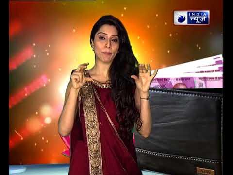 कौन सी चीज आपके पर्स में साक्षात लक्षमी को बुलाएगी जानिए Family Guru में Jai Madaan के साथ thumbnail
