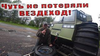 На ЮГ Архангельской Только начали, а уже страшно Чуть не потеряли вездеход