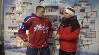 Дмитрий Харламов о причинах поражения в матче Гармония 0:1 Ледовая дружина. 26.01.17