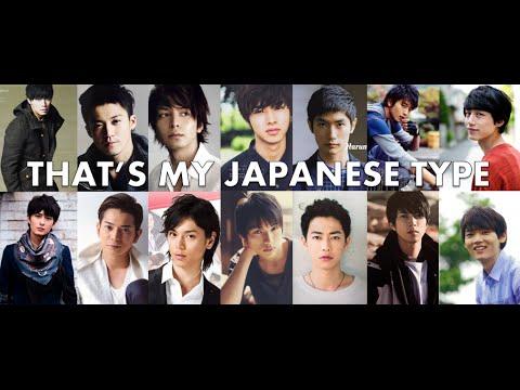 誰が好きですか That's My Japanese Type (Male Actors)
