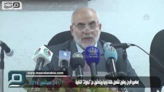 مصر العربية | إسلاميو الأردن يعلنون تشكيل كتلة نيابية ويتحدثون عن