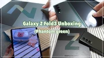 갤럭시Z 폴드3 팬텀그린 언박싱